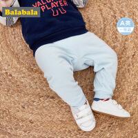 巴拉巴拉婴儿裤子男童打底裤女童宝宝长裤家居裤两件装时尚简约潮