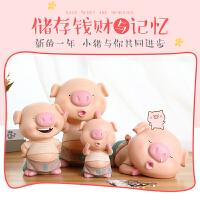 小猪存钱罐儿童防摔零钱储蓄罐男孩女孩卡通可爱储钱罐创意摆件小