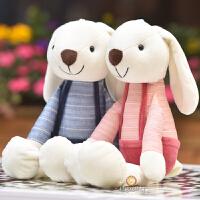 可爱小兔子毛绒玩具公仔睡觉抱儿童娃娃超萌女孩一对玩偶女生公主 粉蓝一对 40厘米(第二件款)