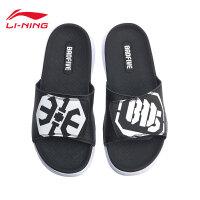 李宁拖鞋男鞋2019新款BAD FIVE系列减震回弹轻质夏季防滑运动鞋