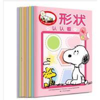 SNOOPY史努比学前小课堂贴纸书(3-6岁)(套装共8册) [3-6岁]