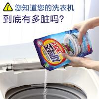 家居卫生间清洁用品大全实用生活百货店小东西家用清洁卫生洗衣机