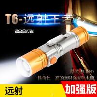 强光手电筒可充电式USB变焦远射LED家用迷你小手电防水手电筒-金色