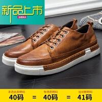 新品上市英伦雕花皮鞋男韩版商务休闲西装黑皮鞋内增高男士正装鞋子