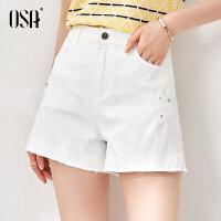 OSA2021新款夏季白色毛边牛仔短裤女高腰薄款直筒裤短款显瘦裤子