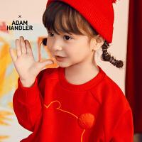 【秒杀价:153元】马拉丁童装女小童卫衣春装2020年新款红色蝙蝠袖上衣短款卫衣