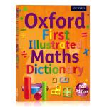 英文原版 牛津入门数学字典 Oxford First Illustrated Maths Dic