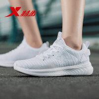 【爆款2件4折】特步女子跑鞋新品上市网面透气轻便简约柔软舒适跑鞋运动鞋子881218119559