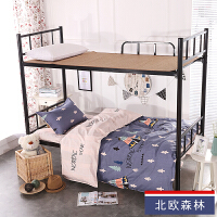 学生宿舍六件套装0.9m上下铺1米单人床被子枕头床垫三件套1.2被褥