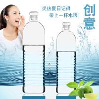 制耐�岵A�敉膺\�拥V泉水瓶 1.1L水���套��d水瓶玻璃杯玻璃瓶