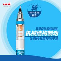 日本UNI三菱M5-450自动铅笔笔芯自动旋转绘图绘画设计活动铅笔小学生写不断铅0.5