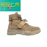 新品上市@孢子君 18冬季新款马丁靴复古工装靴男士学生保暖高帮潮鞋