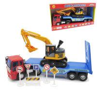 六一礼物 儿童玩具力利工程车模型惯性车平板拖车挖土挖掘机组合