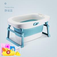宝宝折叠浴盆婴儿洗澡盆儿童沐浴桶小孩泡澡游泳桶用品大号家用可
