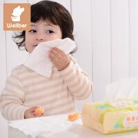 婴儿宝宝棉柔巾 宝宝干湿两用纸巾 105抽 婴儿棉干湿巾