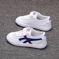 儿童板鞋镂空男童小白鞋2019新款夏季透气女童鞋子百搭夏款潮