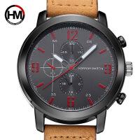 男士皮带欧美运动休闲时尚石英大腕表棕色时装手表