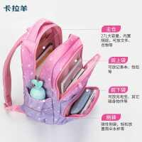 卡拉羊书包小学生男女孩3-6年级三四五六韩版校园初中学生双肩包