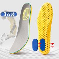 运动鞋垫男女透气吸汗气垫篮球加厚减震鞋垫软底舒适软冬季