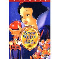 白雪公主:国粤英三语(DVD)