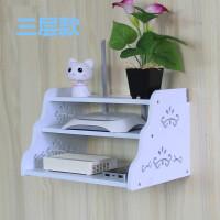 wifi放置架 免打孔无线路由器收纳盒壁挂wifi光猫放置墙上置物架机顶盒架