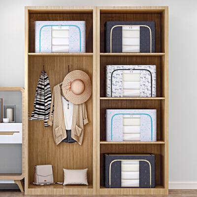 索尔诺 衣服收纳箱布艺整理箱牛津布被子收纳袋玩具储物箱子衣柜收纳盒S1010