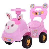 儿童扭扭车四轮宝宝滑行车溜溜车学步玩具童车可坐人带音乐1-3岁 粉红色 小兔带音乐灯光