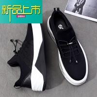 新品上市春秋时尚布鞋男鞋增高厚底运动休闲男鞋韩版白底黑板鞋松糕鞋