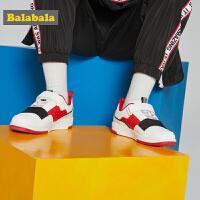 巴拉巴拉男童板鞋儿童新款春秋时尚潮鞋中大童鞋子小孩鞋童鞋