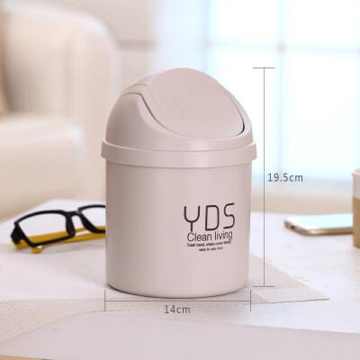 创意桌面垃圾桶迷你带盖小号家用客厅卧室桌上床头上垃圾筒抖音 DY104桌面垃圾桶 白色