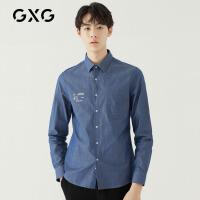 GXG男装 秋季时尚青年帅气韩版流行深蓝色修身休闲长袖衬衫男