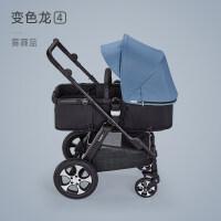 婴儿推车高景观可坐躺折叠轻便婴儿车bb儿童手推车 变色龙4代 雾霾蓝