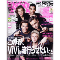 [现货]空运 ViVi (ヴィヴィ) 2015年 03月号 女性时尚杂志