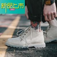 新品上市中帮马丁靴男英伦短靴反绒皮男鞋秋季潮鞋18新款鞋子男士休闲鞋