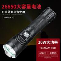 手电筒D16强光远射高亮手电筒远射可充电26650特种兵战术防水