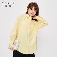 森马衬衫女年轻2021春季新款简约纯色纯棉长袖衬衣学院风寸衫潮流