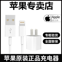 Apple/�O果原�b����iPhone7/8plus/6/x/XR/11pro正品XS/MAX手�C原�S充��7p充�器�^