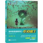初中英语语境词汇:绝处逢生 英语词汇