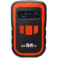 汉王霾表M1 PM2.5 甲醛检测仪家用 空气质量检测仪 雾霾检测正品