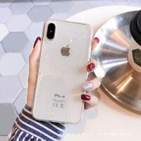 简约透明银箔iPhone7plus手机壳6s苹果8X软壳Xsmax创意女滴胶ins
