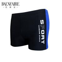 【游泳钜惠】范德安性感低腰专业运动平角男士泳裤 沙滩裤大码男士游泳衣