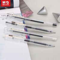 晨光本味系列中性笔按动拔盖简约型透明笔杆舒适压杆0.5mm黑色速干水性签字笔H5601/B6301