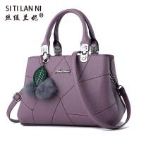 丝缇兰妮 女包手提包2019新款新款欧美时尚包包女冬季女士包包单肩斜挎包大包