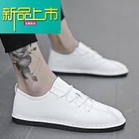 新品上市冬季男鞋子韩版潮流皮鞋男士透气小白休闲鞋百搭豆豆潮鞋春季