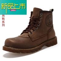 新品上市英伦风时尚马丁靴真皮休闲男鞋高帮男靴头层皮户外工装靴 暗棕色 7101