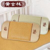 黄古林婴儿凉席枕头0-1-3岁宝宝新生儿童夏季幼儿园透气童枕