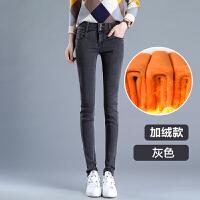 加绒牛仔裤女长裤2018冬季新款韩版烟灰小脚铅笔黑色加厚保暖裤子