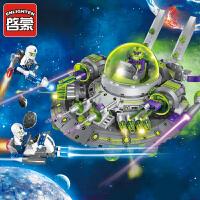 星球大战系列星际冒险外星人飞船战机联盟基地模型积木拼装拼插兼容乐高启蒙益智男孩子儿童玩具