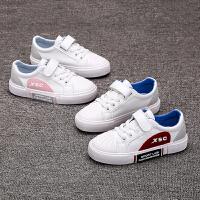 男童板鞋2019新款休闲小白鞋潮春款韩版儿童运动鞋女童