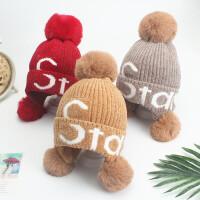 儿童帽子冬季1-8岁2宝宝毛线帽加绒保暖冬天男童针织帽女童护耳帽